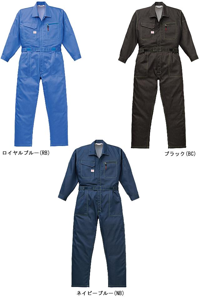 1-5960AUTO-BI長袖ツナギ服