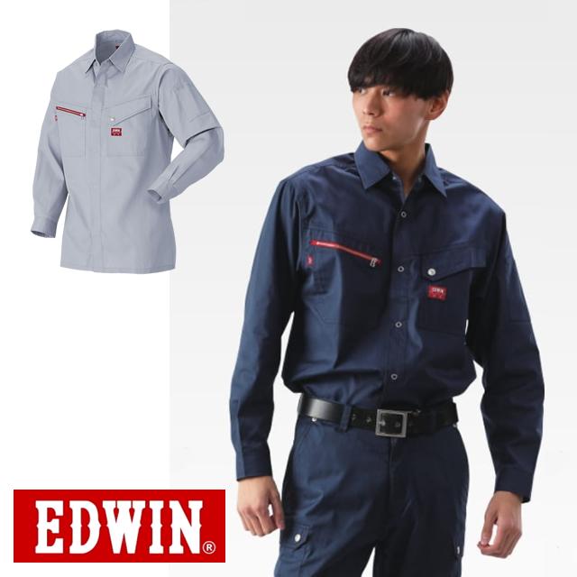 EDWINエドウィンつなぎ服つづき服作業服作業着通販通信販売まとめ買い割引