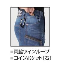 BURTLE(バートル)作業服5012デニムカーゴパンツ男女兼用