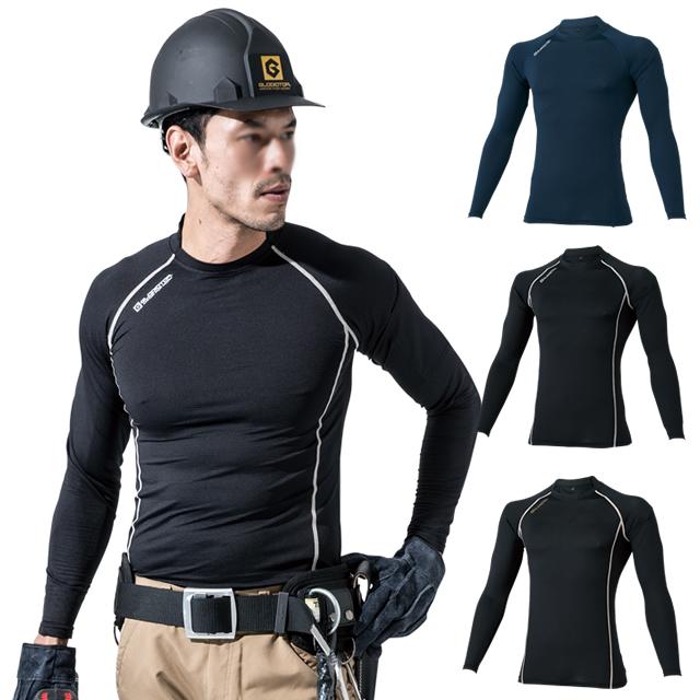 G-238ストレッチインナーCO-COS(コーコス)作業服