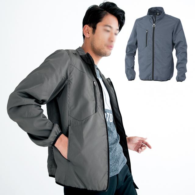 G-5110ジャケットCO-COS(コーコス)作業服