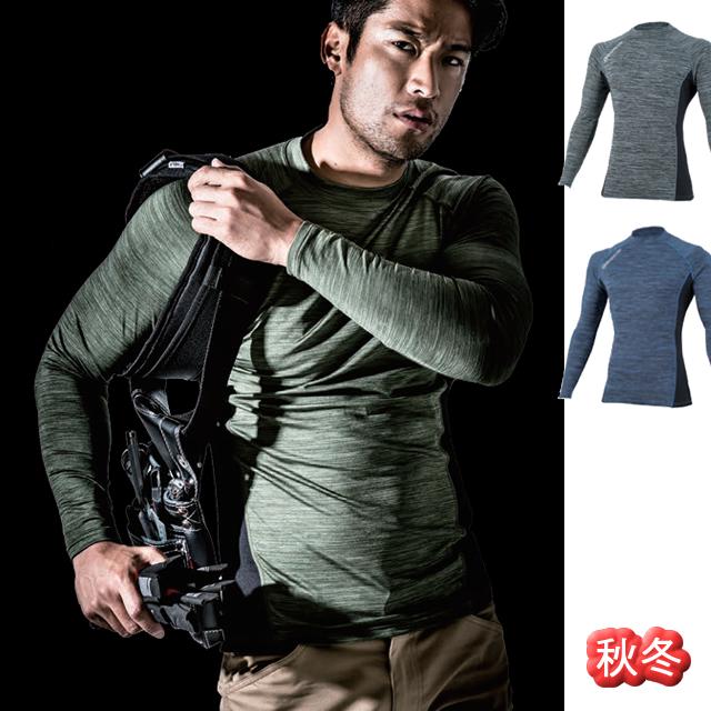 G-51148 ストレッチインナー暖かいCO-COS(コーコス)作業服