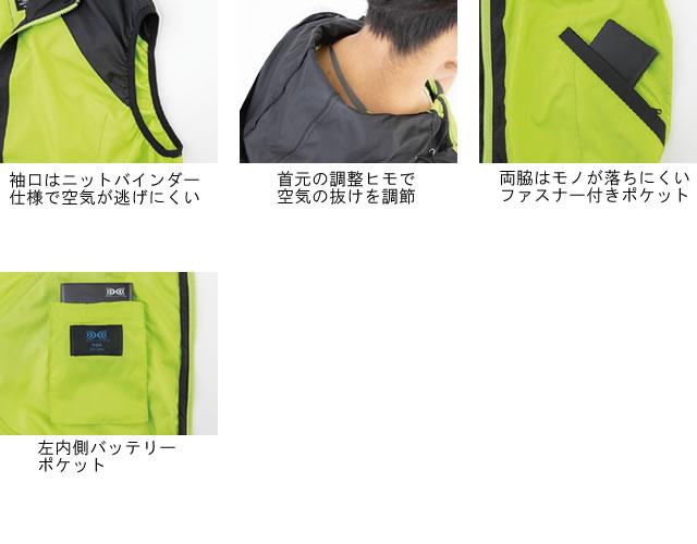 XE98020空調服XEBECジーベックファン気化熱涼しい炎天下扇風機迷彩柄真夏日猛暑熱中症対策