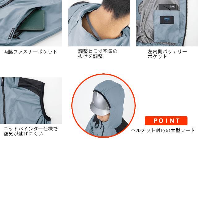 XE98024空調服XEBECジーベックファン気化熱涼しい炎天下扇風機迷彩柄真夏日猛暑