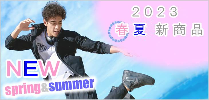 2019-2020秋冬作業服・防寒・つなぎ・新商品