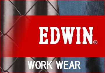 EDWINエドウィン作業服つなぎ服通販